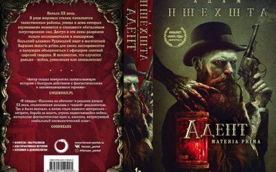 Rosyjskie wydanie Materia Prima