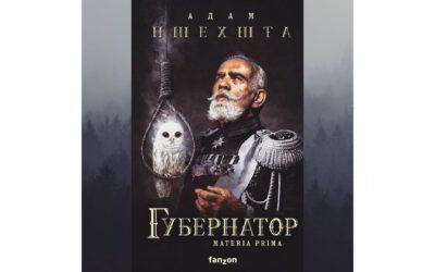 """Rosyjska premiera """"Namiestnika"""""""
